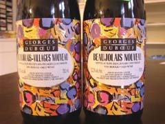 Beaujolais Nouveaux 2006